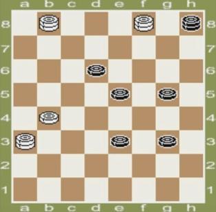 Как бьет дамка в шашках видео