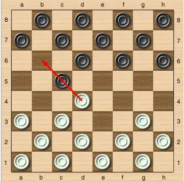 Взятие шашки противника