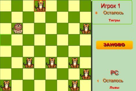 Играть в детские шашки